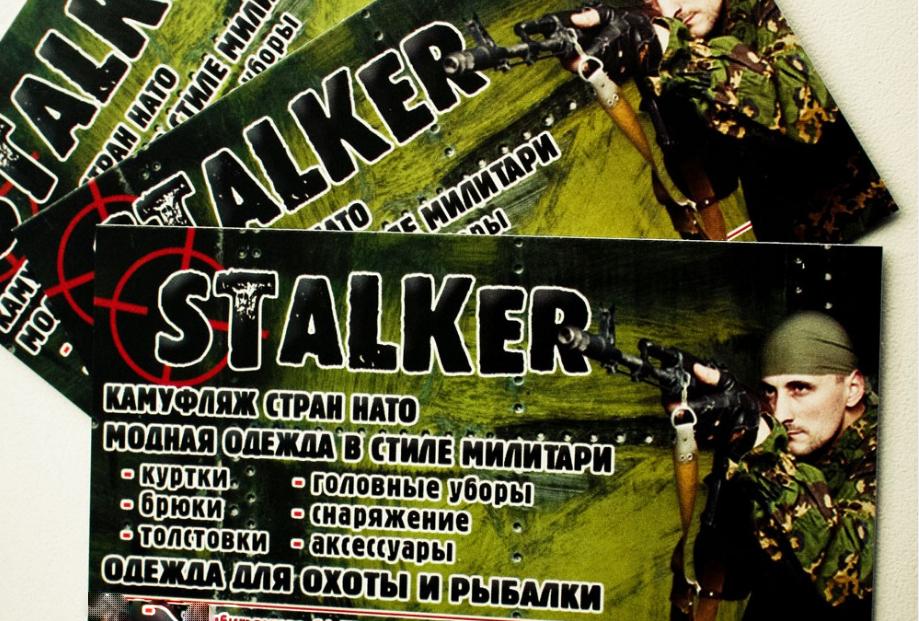 Рекомендую! Stalker - камуфляж и одежда милитари. Огромный выбор спецодежды для мужчин, женщин и детей, обуви и