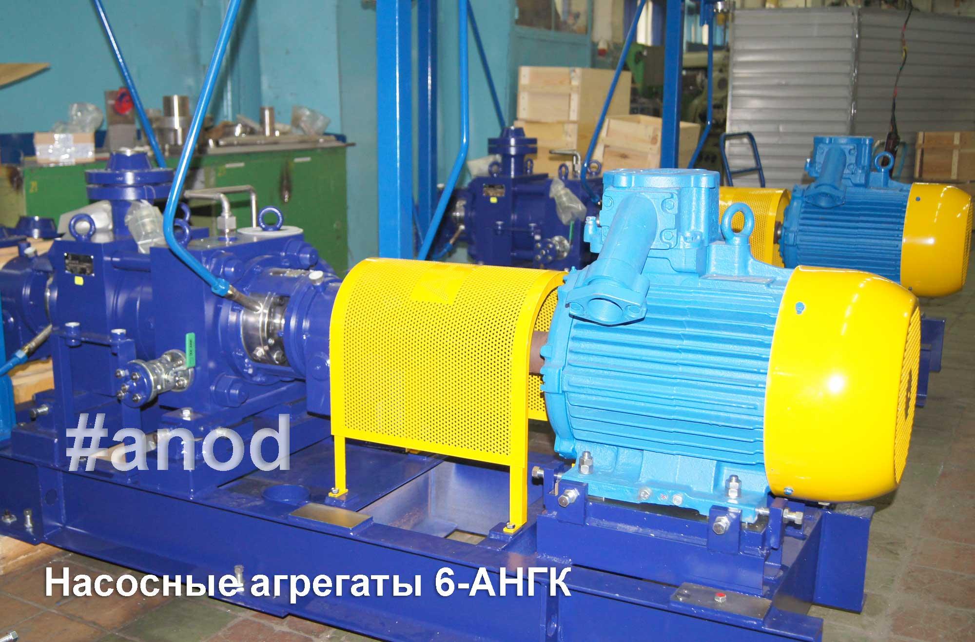 Насосные агрегаты серии 6-АНГК - Насосы АНОД