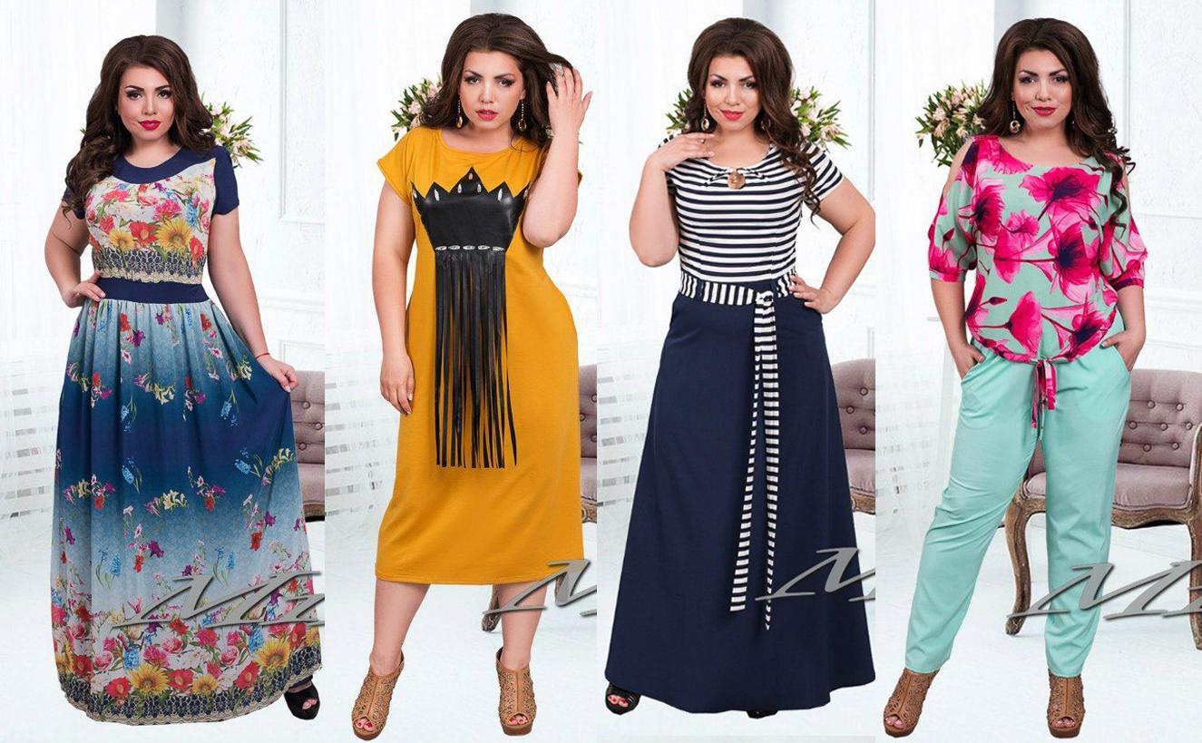 Эффектно выглядеть легко! Minova - модная одежда и для дам с пышными формами, и для дюймовочек! Летние новиночки
