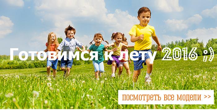 Детский размер- яркие, стильные, модные наряды для детей от 0 до 16 лет.Турция.Выкуп 2.