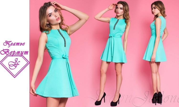 Jadone-26. Яркая, восхитительная, уникальная женская одежда от современных дизайнеров. То, что нам нужно! Новая коллекция!