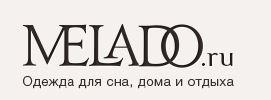 Экспресс 4 дня! Супер - Распродажа красивой и уютной одежды для сна, дома и отдыха от ТМ Melado. Цены от 150 руб. Без