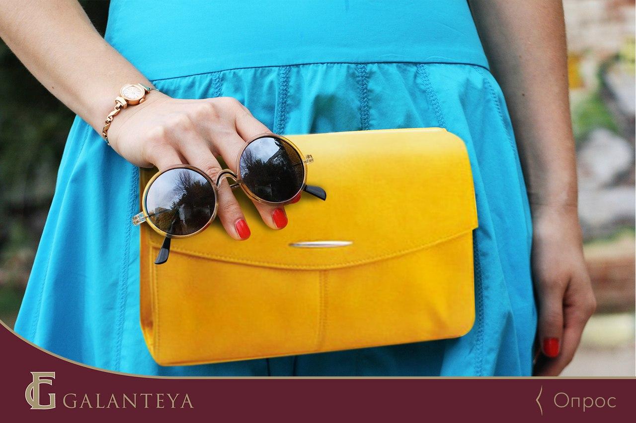 New! Г a л a н т е я- сумки от белорусского производителя. Большой выбор, изысканный стиль, непревзойденное качество! Женские, мужские, детские, школьные, молодежные, дорожные сумки из натуральных и искусственных материалов