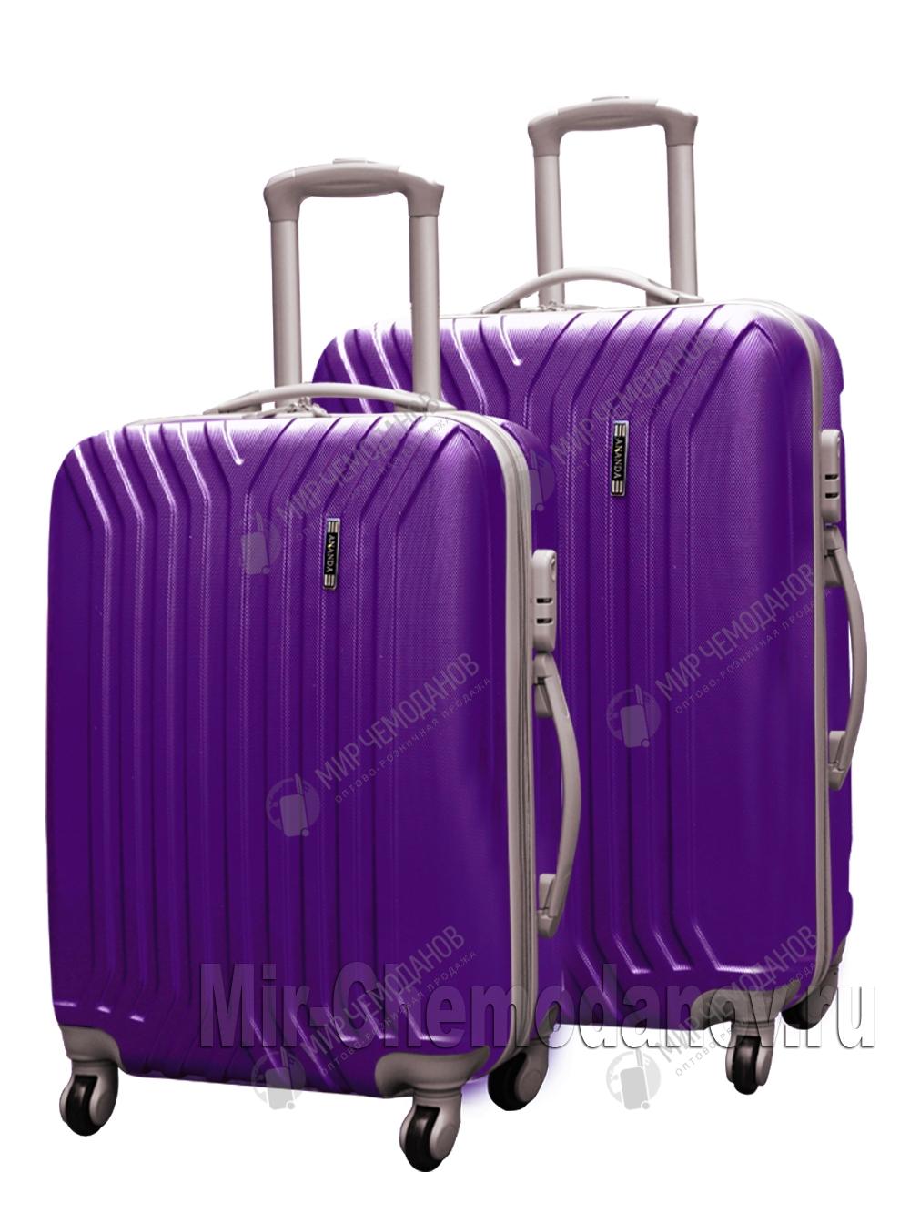 Выкуп-экспресс чемоданы, сумки, чехлы