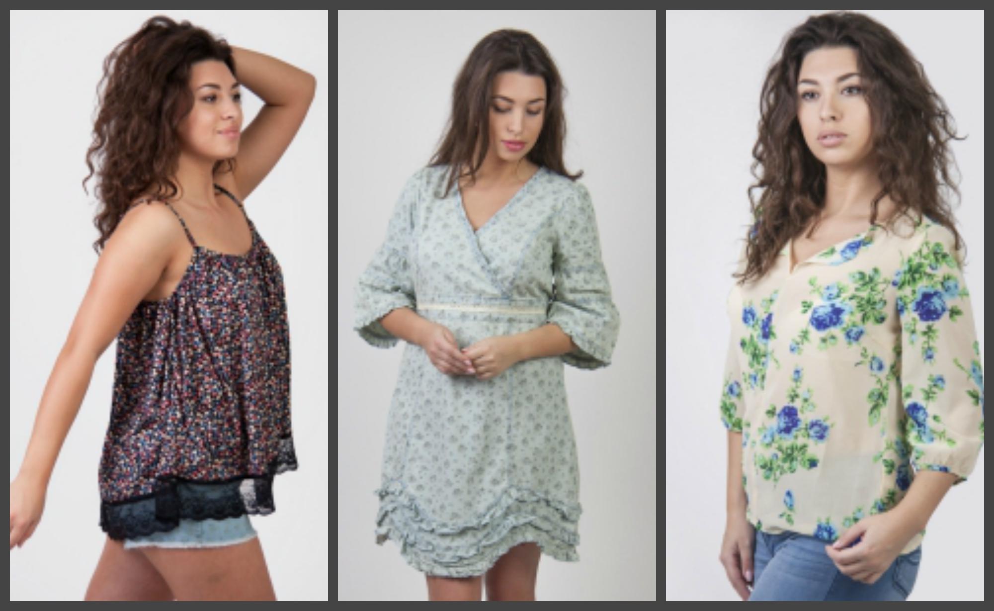 Оригинальная брендовая одежда для женщин по stockовым ценам