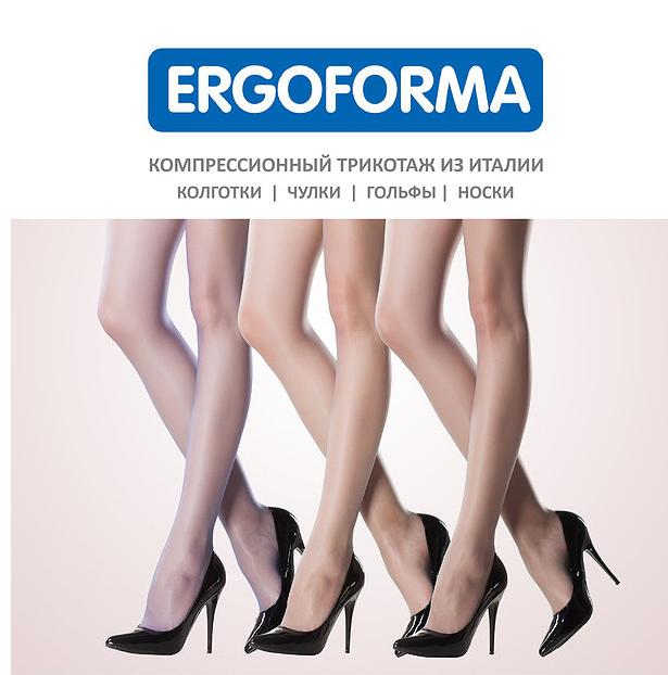 Сбор заказов. Антиварикозный и корректирующий трикотаж из Италии-20:Ergoforma, Varisan - компрессионный трикотаж