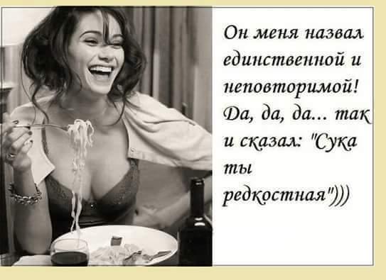 Очередная проблема выбора: быть счастливой сволочью или благородной неудачницей?