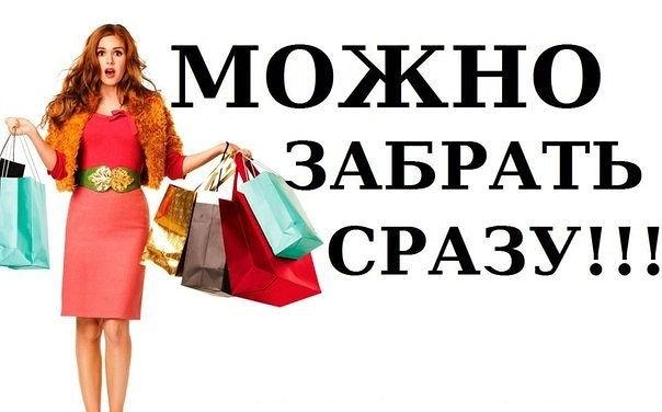 Пристрой от организатора по разным закупкам. Обувь, одежда для детей, белье, рюкзаки, косметика и прочее.