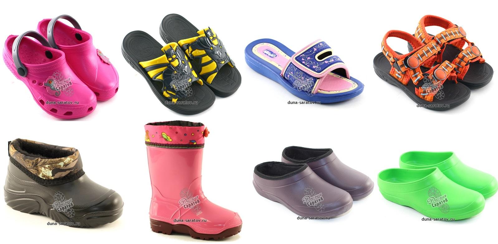 Обновлен пристрой по обуви - огромный выбор! Раздачи 15-20 июня...
