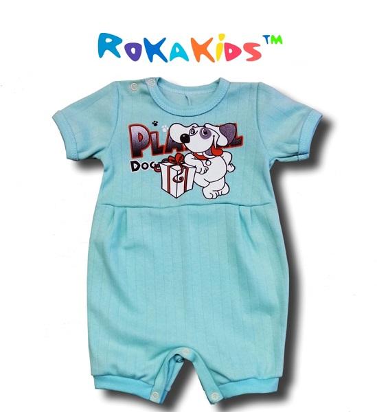 РокаКидс-6, детский трикотаж от 0 до 7 лет без рядов. Хорошее качество по низким ценам! Распашонки, пижамки, ползунки, костюмчики, полные комплекты, футболки, шорты, платья, джемпера...