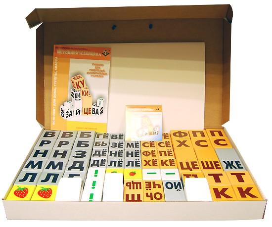 Сбор заказов. Раннее развитие детей с пособиями Б.П. Никитина (дроби, кирпичики, сложи квадрат и мн.др.) и Н. Зайцева (кубики, орнамент и тд). А так же мировые головоломки, мозайки, сборные конструкторы и многое другое для Ваших деток-3