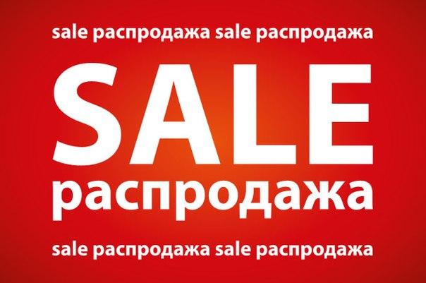 Сбор заказов.Распродажа последующие 48 часов.Одежда и обувь для собачек -Лимарджи.Обалденное качество.Новогодние