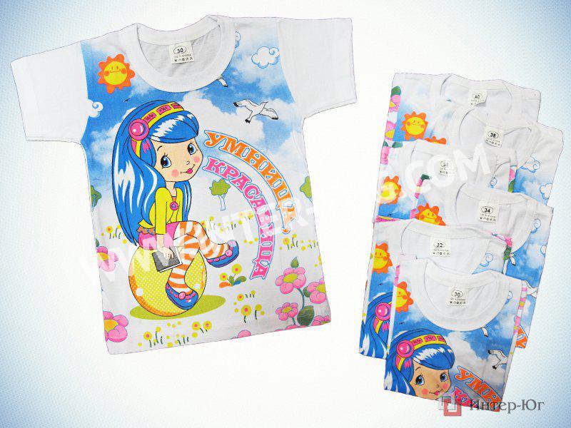 Сбор заказов. Детские футболки с надписями. Все по 90 руб.Хлопок 100%. Выкуп 2