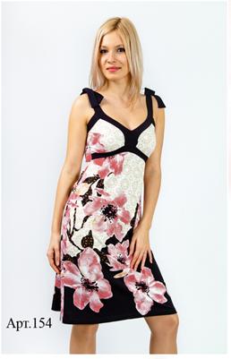 Сбор заказов. Шик - это женская одежда для нас любимых! Распродажа летней коллекции -топы от 60 руб, платья от 200 руб!! А так же спортивная одежда для всей семьи.