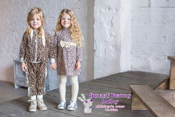 Сбор заказов. Срочно! Сбор всего 4 дня! Распродажа новой коллекции весна-лето детской одежды Сладкие ягодки! От такой