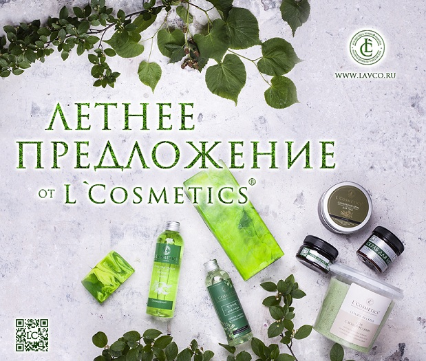 ���� �������. ����������� ��������� �� LCosmetics, fresh time. �� ��� ������ �������� - ���� ��� �������� �� ���� ������.