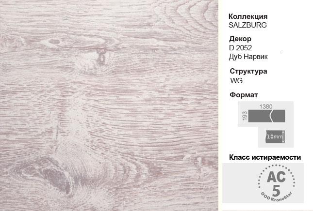 Сбор заказов. Напольные покрытия, стеновые панели, плинтуса для вашего дома Стоп 1 числа каждого месяца