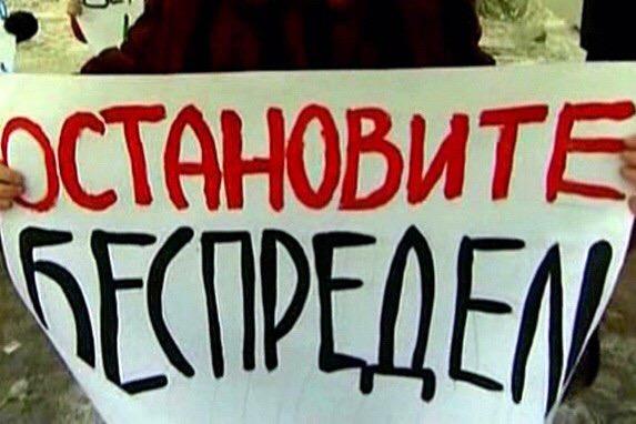 Диверсия против русской культуры.