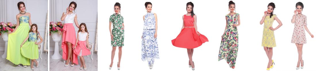 Сбор заказов. Leleya - превосходная коллекция элегантной и недорогой женской одежды, новинки, мама+дочка! Платья повседневные и праздничные, блузки, джемперы, свитшоты, юбки, брюки. Размеры 40-62.