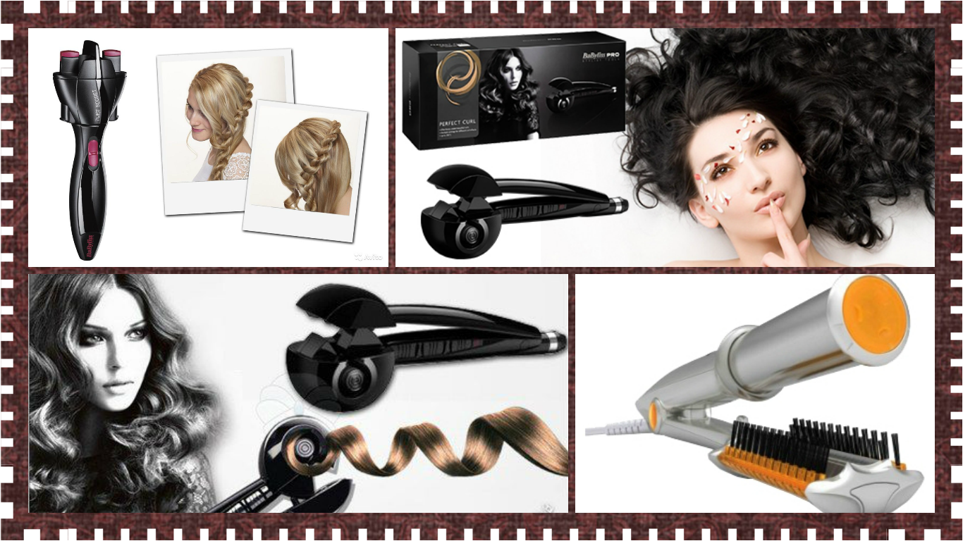����� 1290 ���.! Babyliss Pro Perfect Curl. ���������� ��� ���� - 15 %