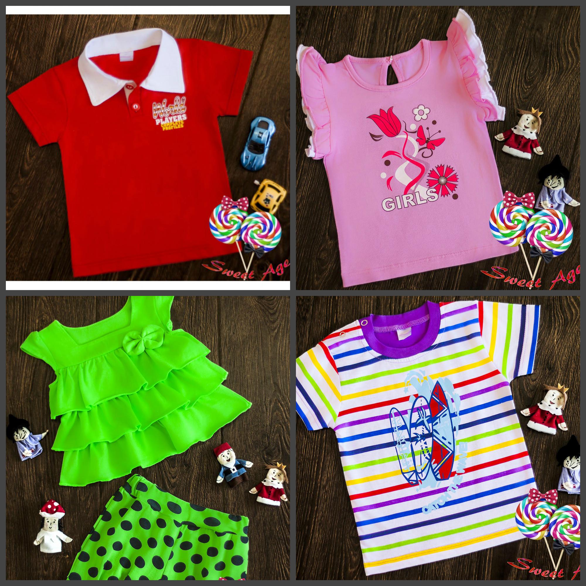 Sweet age - яркая и качественная одежда для детей (от 56 до 122 см) по низким ценам. Новинки. Без рядов!