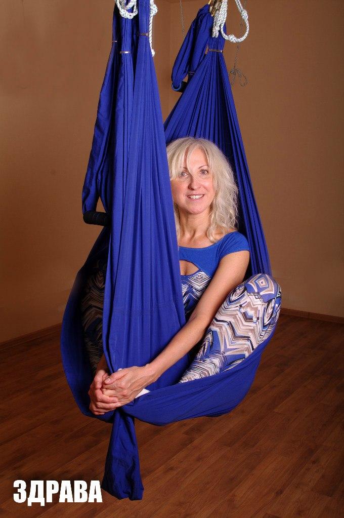 Перенос тренировок по воздушной йоге