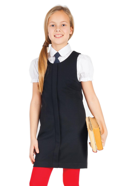 Сбор заказов. Школьная одежда