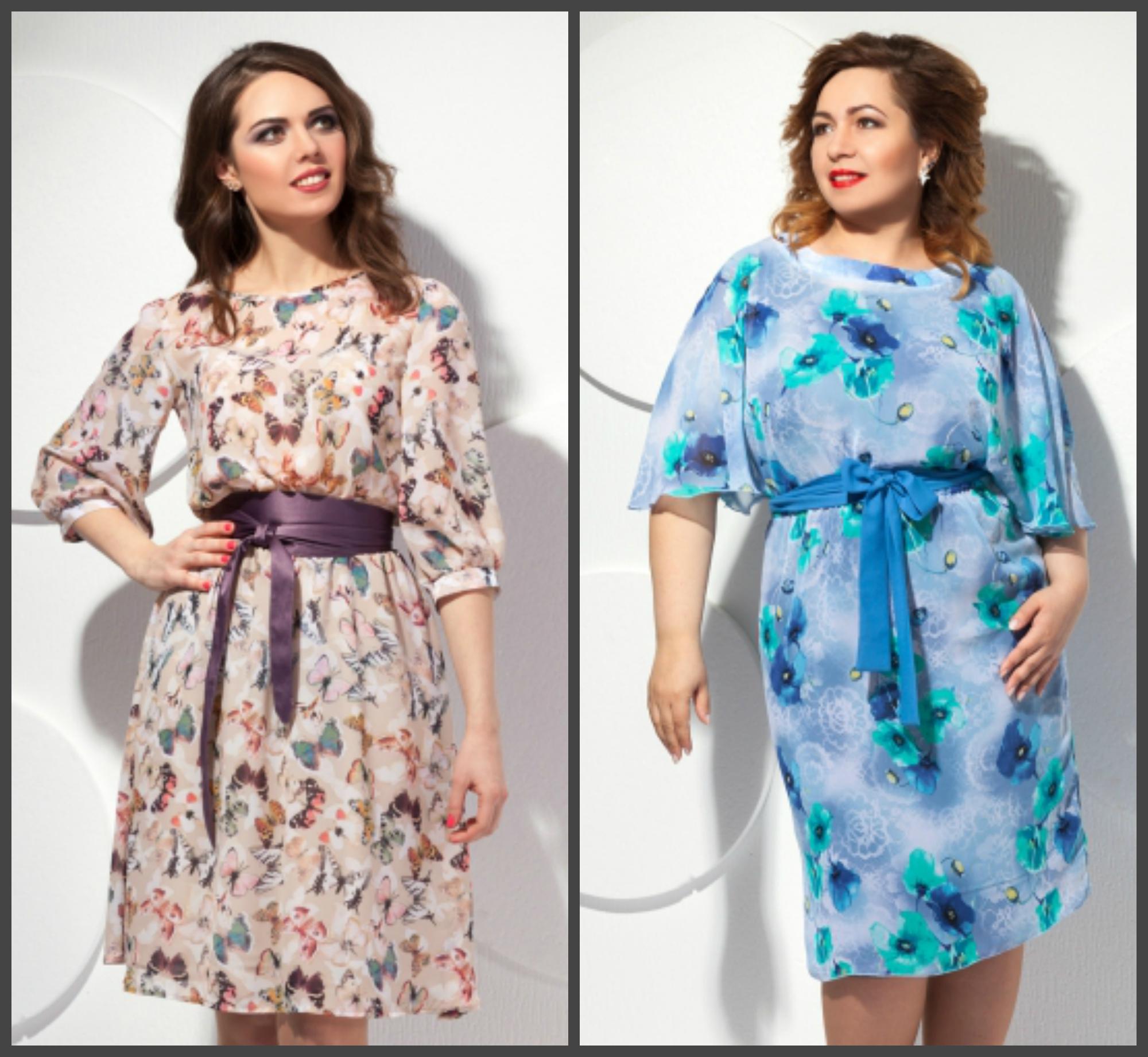 АКЦИЯ!! Только 12.06 орг.сбор на все платья от Моделлос всего 8%!! Размеры 40-64. Моделлос - Женская одежда