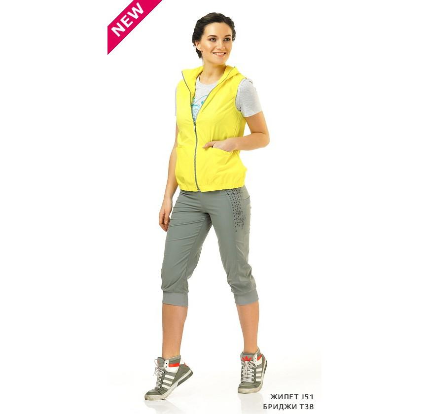 Раздачи заказов. Четверг 16 июня - все ЦР. Спортивная одежда для фитнеса, шейпинга,аэробики и активного отдыха