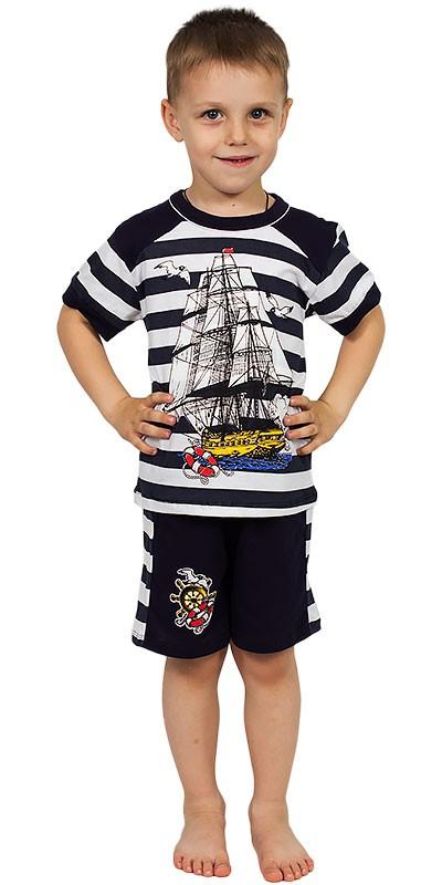 Сбор заказов. Трикотажный рай. Яркая трикотажная одежда для детей и взрослых. Без рядов.