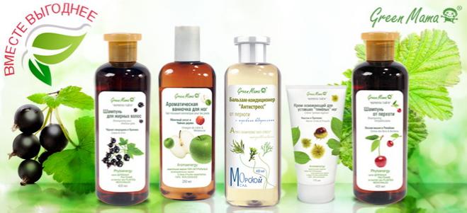 Green Mama - умная, натуральная и безопасная косметика по доступной цене! Питательные крема для лица и тела, скрабы