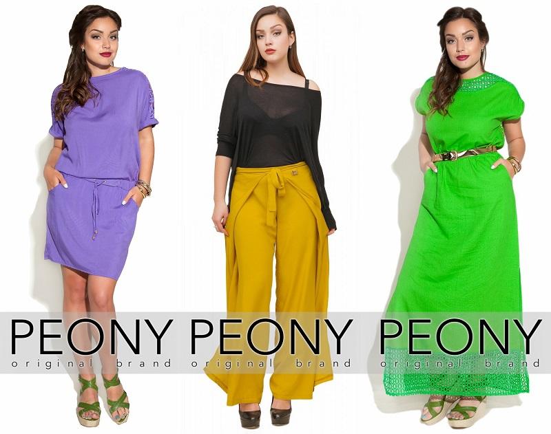Пиони-11. Комфортная, стильная, доступная одежда. Невероятная распродажа до 50%!! Только для девушек размеров 48-60!