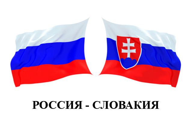 Матч Россия-Словакия пройдет под закрытой крышей