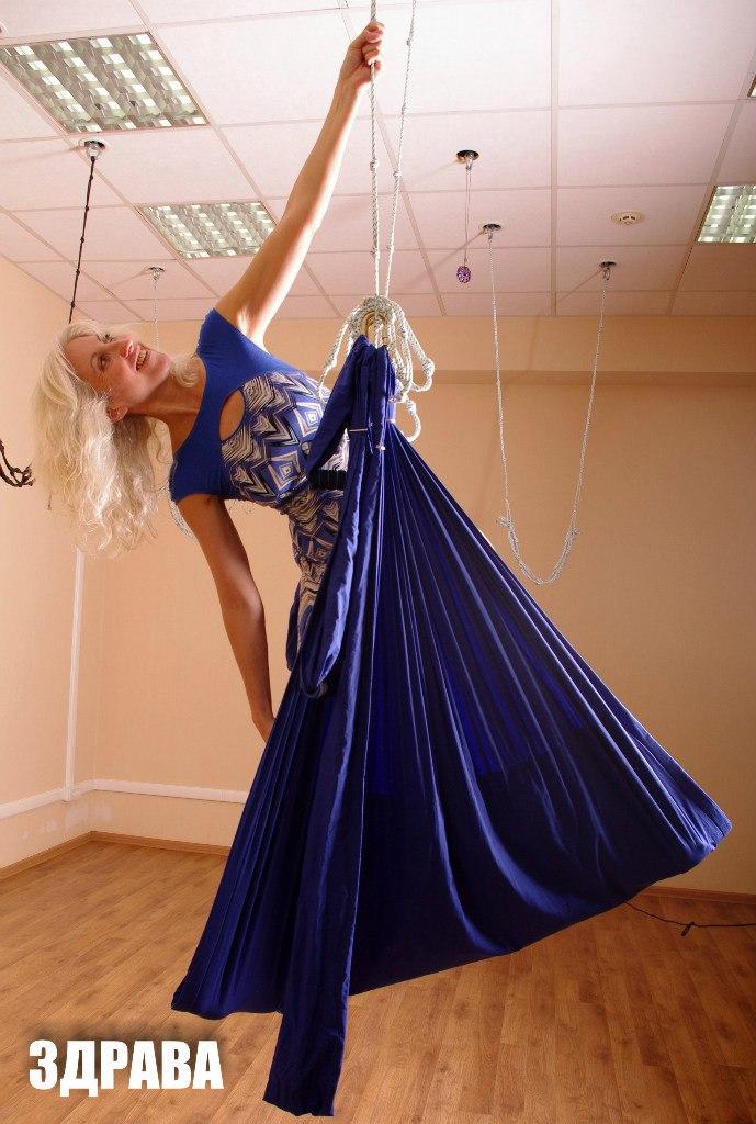 Воздушная йога - раскрепощаем психику
