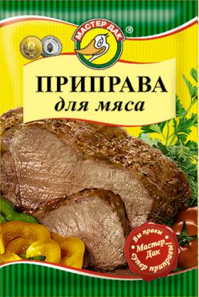 Все в наличии. Очень дешево!Новый вкус привычных блюд!Ароматные специи,приправы,бульоны,кисель,супы!Большой выбор,оооочень низкие цены