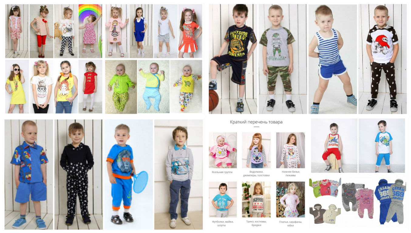 Сбор заказов. Ivashkaru. Одень своих детей в одной закупке. От чепчика до верхней одежды. От 0 до 10 лет
