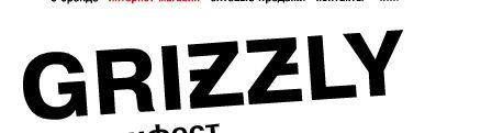 ����������! ������� ����� �������� �������� � ������ ��� �����. ���������� ������� �����������-27. �������� ����������� ������� �������, ������� � ��. ��������. �� Gri*zz*ly � Ors@Oro(������). ���� 21 ����.