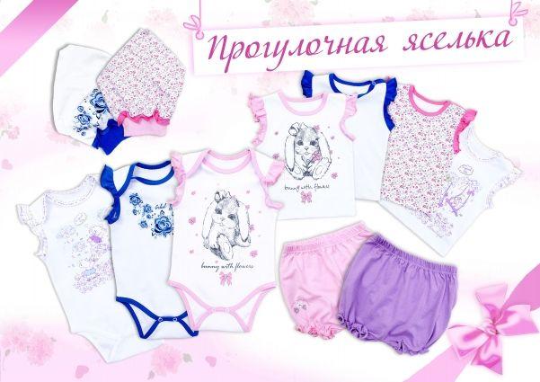 ТМ Апрель! Красивая одежда для любимых детишек. Только РАСПРОДАЖА!