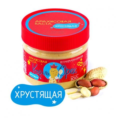 Сбор заказов. Вкусная, нежная, полезная, полностью натуральная арахисовая паста. Король Орех на вашем столе. -5