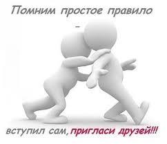 На форуме СП проводится голосование за лучшего организатора)!