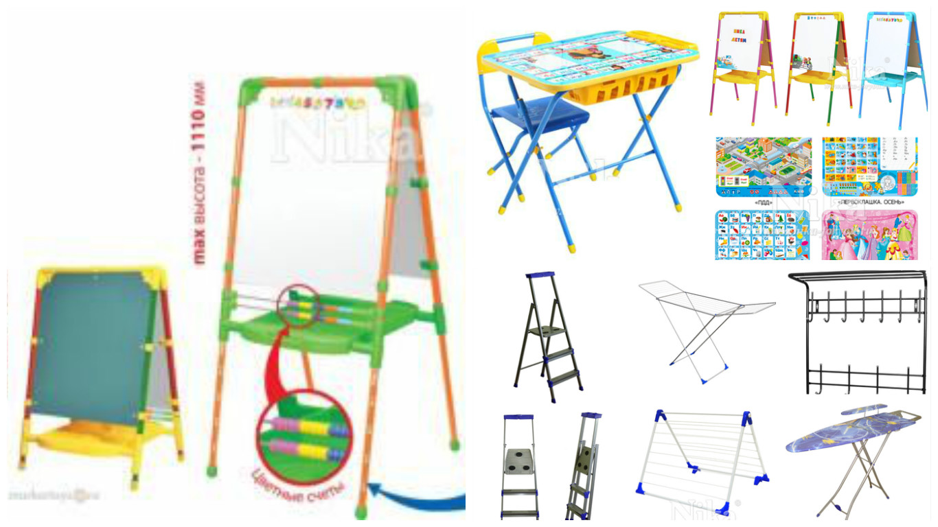 Сбор заказов. Ника. Детская складная мебель с Азбукой и др, мольберт с Азбукой и мозайкой. Гладильные доски, сушилки в