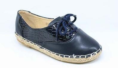 Сбор заказов. Море детской обуви. Шок цены! Много школьной обуви. Только новинки. Выкуп 4.