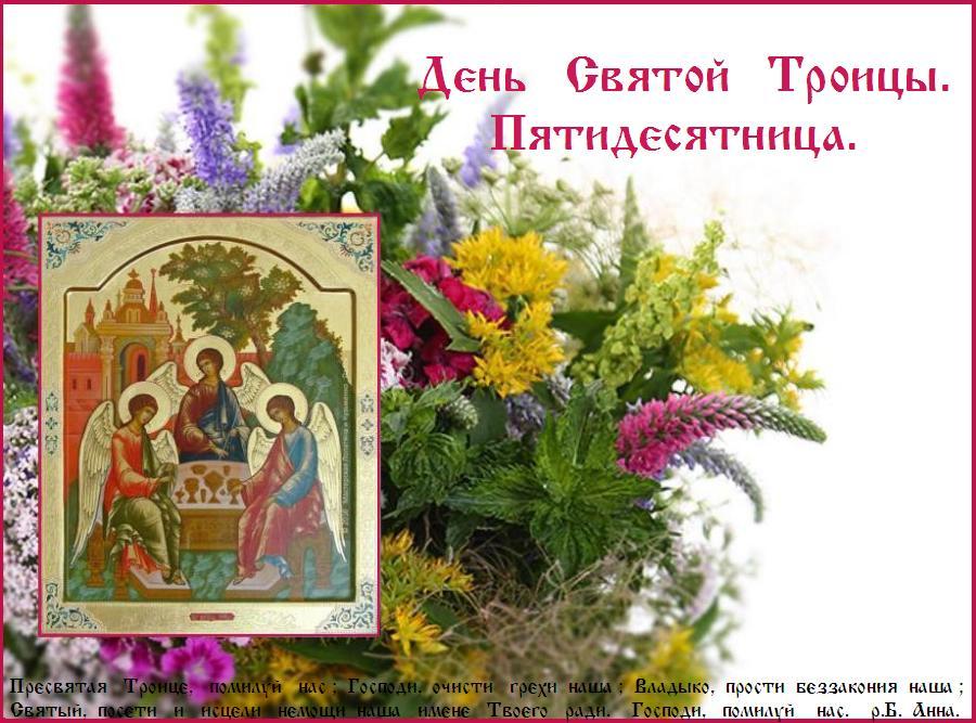 С ПРАЗДНИКОМ ! МИР, ЗДРАВИЯ И ЛЮБОВЬ , ВАМ И ВАШИМ РОДНЫМ !