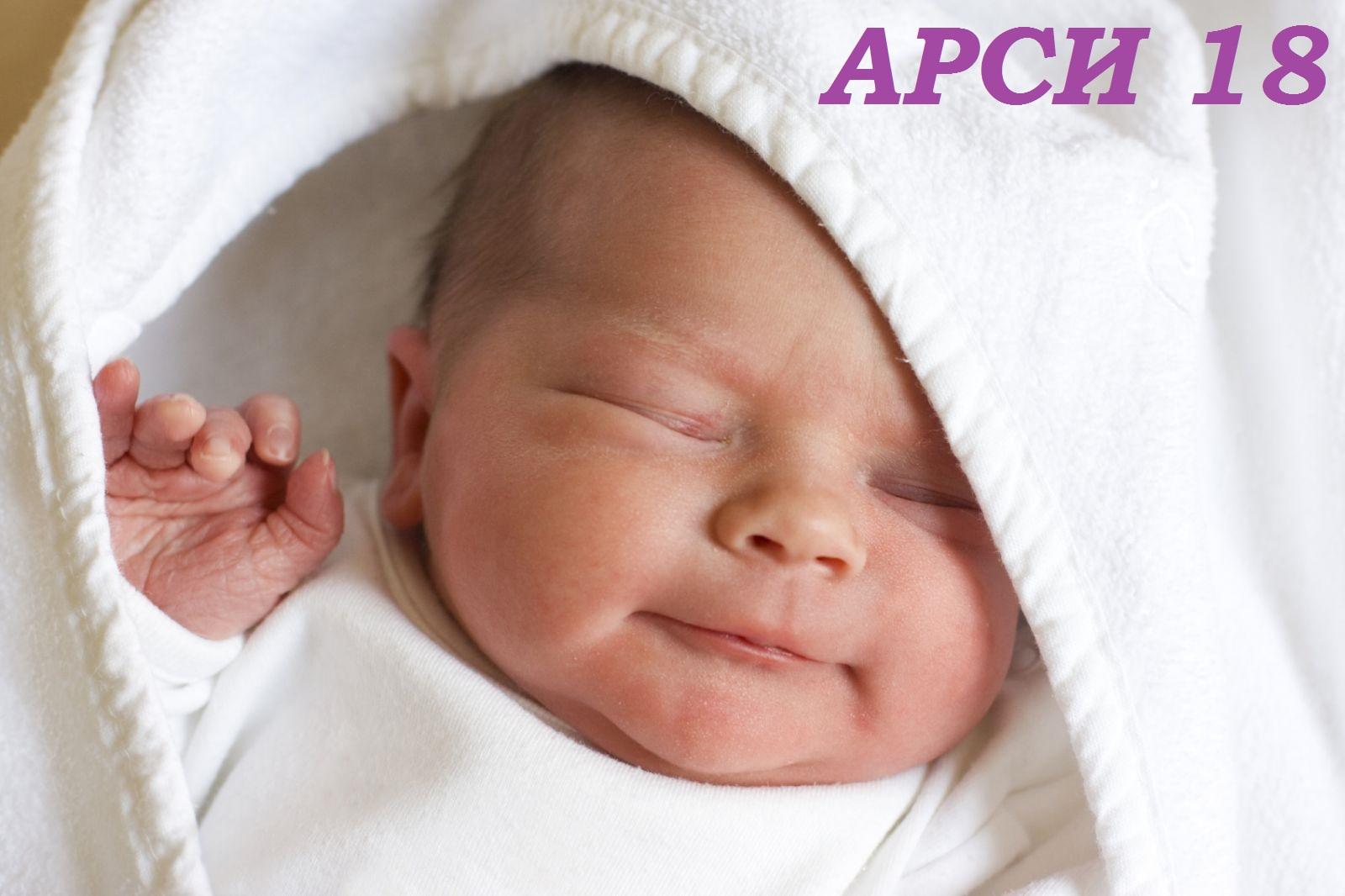 Сбор заказов. Арси-18- шикарные комплекты на выписку, верхняя одежда для новорожденных на все сезоны. Одеяла-конверты, шапочки, слинги и много чего нужного для малышей. Новинки. Отзывы.