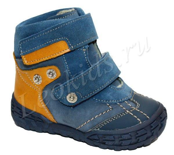 Лучшая ортопедическая обувь для маленьких и больших ножек - 53