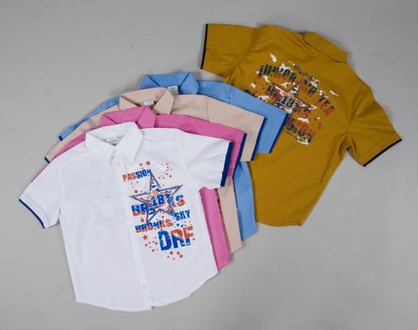 Дорофейка-закупка для мальчишек. Весь гардероб в одном месте. Костюмы, брюки, рубашки, галстуки, спортивный и повседневный трикотаж. Море новинок! Летние рубашки из 100%хлопка. Бюджетно и качественно!