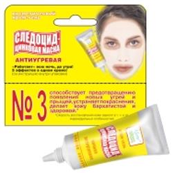 Эффективные крема и маски для проблемной кожи от 76руб!