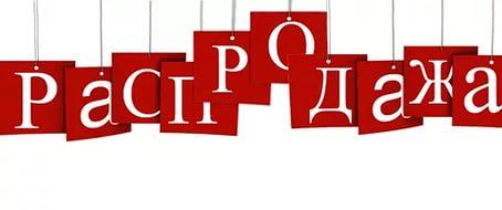Пристрой и отзывы по закупкам из распродажи FormaLAB (молодежная одежда) и Runella (белорусская одежда