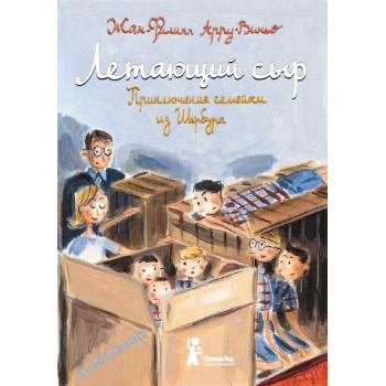 Детские книги издательства Компас-Гид-9! Здесь у нас тоже особое книжное пространство: с обычными и не очень проблемами, с непредсказуемыми концовками, с темами про толерантность. И многое очень интересное другое! Скидки и Экспресс!