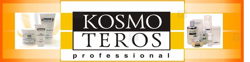 Kоsmоterоs профессиональная косметика, которая действительно работает